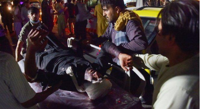 काबुल विमानस्थलमा विस्फोटः अमेरिकी सैनिकसहित ६० मारिए