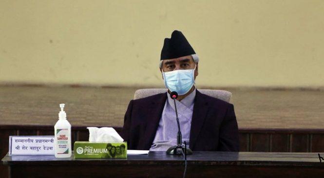 अफगानिस्तानमा रहेका नेपालीको उद्वार प्रबन्ध मिलाउन प्रधानमन्त्रीको निर्देशन