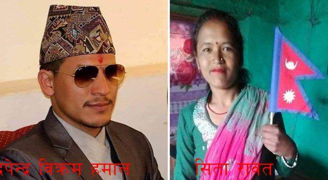 नेपाली कांग्रेस जुम्लाको वडा तहमा युवा नेतृत्व